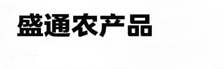 陕西九龙农产品官网